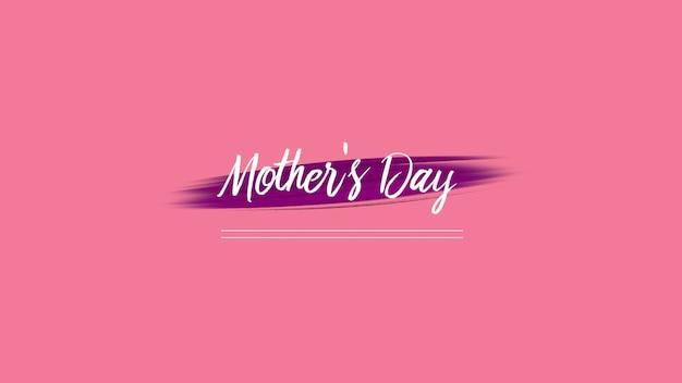 Animación texto día de la madre sobre fondo rojo de moda y pincel. ilustración 3d de estilo elegante y de lujo para plantilla de vacaciones y promoción