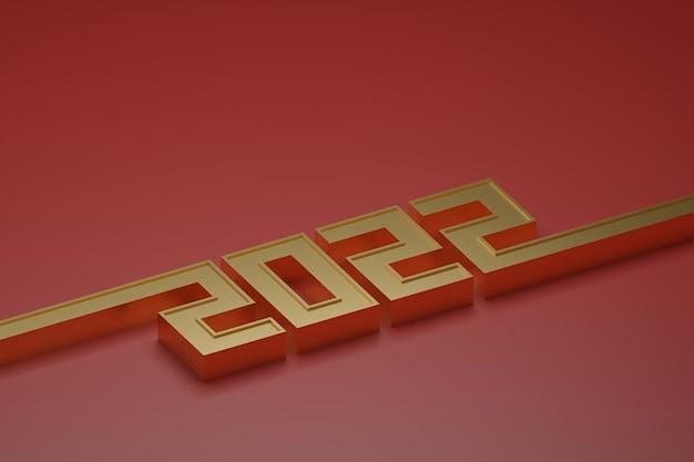 Año 2022 diseño de texto, ilustración 3d