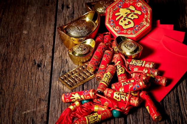 Año nuevo chino 2020 año de la rata