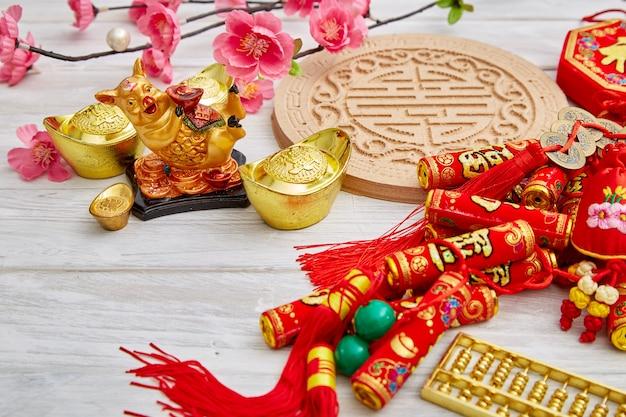 Año nuevo chino afortunado 2019
