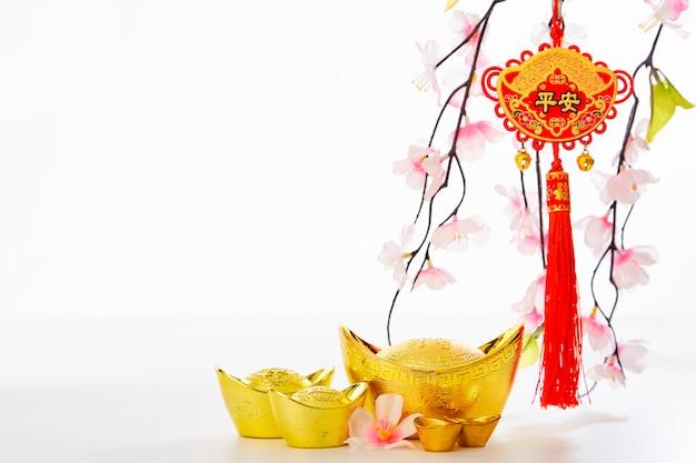 Año nuevo chino fondo 2019