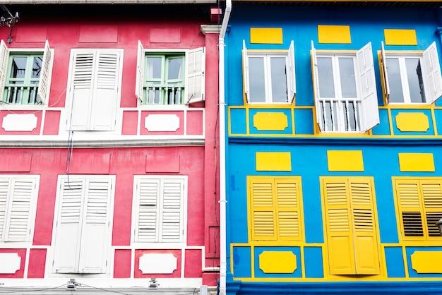 Apartamento colorido