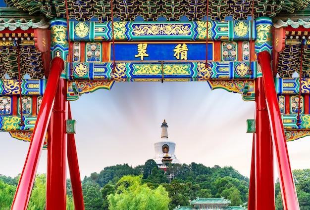 Arco antiguo en beijing