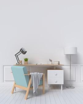 área de oficina doméstica