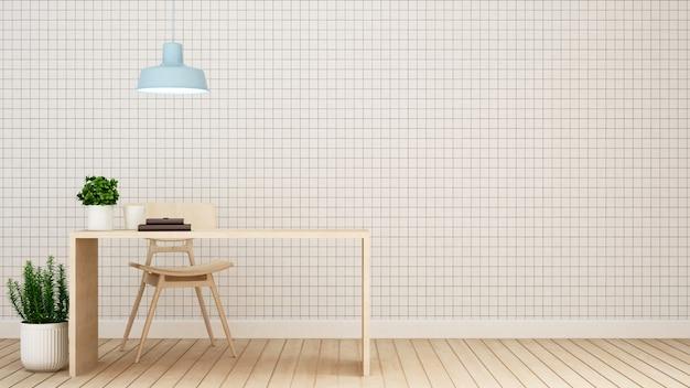 Área de trabajo o área de comedor en cafetería - representación 3d