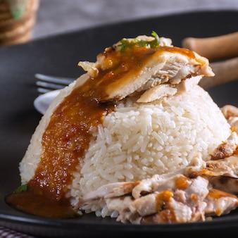 Arroz con pollo hainanés