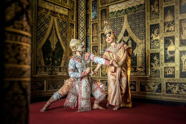 Arte cultura baile tailandés en khon benjakai enmascarado en literatura amayana, tailandia