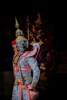 Arte cultura tailandia baile en khon enmascarado en literatura ramayana