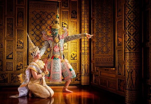 Arte cultura tailandia baile en khon enmascarado en literatura ramayana,