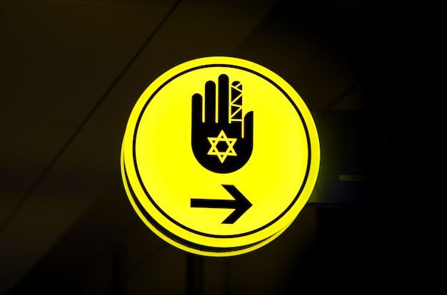 Aseo, wc para hassid (judío religioso) signo. símbolo amarillo brillante sobre fondo oscuro. copia espacio