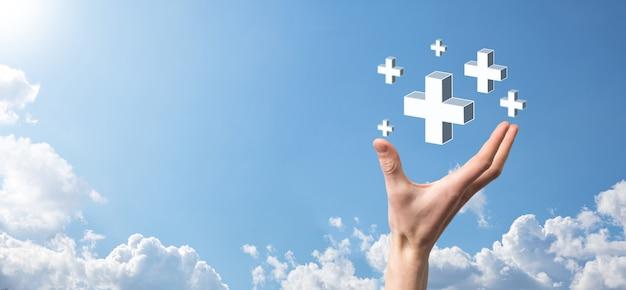 Asimiento de la mano 3d plus icono, el hombre sostiene en la mano ofrece algo positivo como ganancias, beneficios, desarrollo, rse representado por el signo más. la mano muestra el signo más