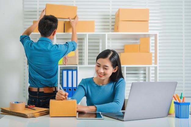 Asociación de emprendedores pyme trabajo en equipo de pequeñas empresas.