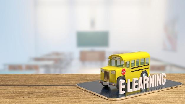 El autobús escolar en tableta para concepto de e-learning render 3d