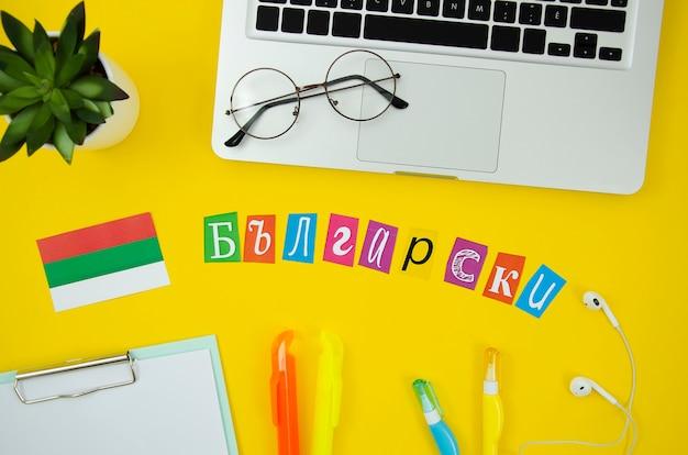 Bandera búlgara y letras sobre fondo amarillo