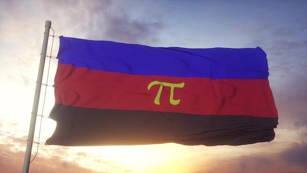 Bandera del orgullo de poliamor ondeando en el fondo del viento, el cielo y el sol. representación 3d.