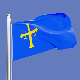 Bandera del principado de asturias españa en el asta de la bandera ondeando en el viento aislado en el cielo azul