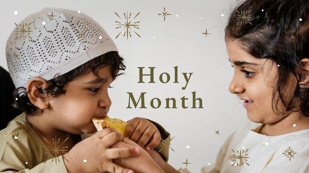 Banner de blog del mes sagrado de ramadán