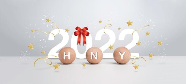 Banner de feliz año nuevo 2022. texto de hny en esferas de madera con el número del año 2022 con cinta roja y símbolo de fuegos artificiales sobre fondo blanco. cartel de tipografía de celebración, pancarta o tarjeta de felicitación.