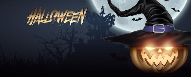 Banner de halloween. imagen de una calabaza con sombrero de bruja