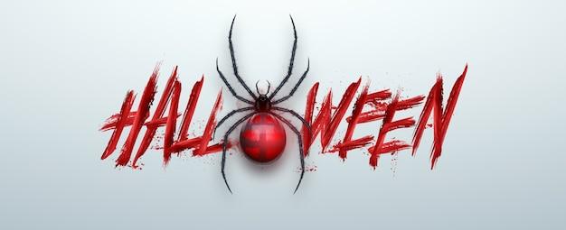 Banner para halloween. inscripción halloween en rojo sobre un fondo blanco