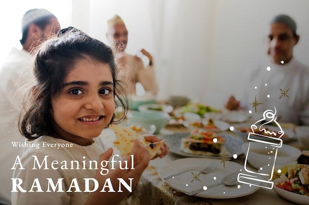 Banner de saludo del mes sagrado de ramadán