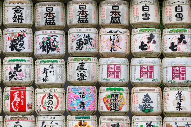 Los barriles de sake se alinean en la exhibición frente a la entrada del santuario meiji