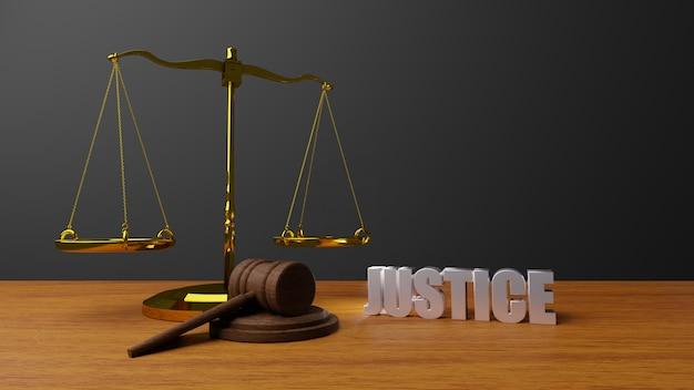 Básculas de la justicia básculas de ley y ley de martillo mazo de juez de madera martillo y base 3d render con mensaje de justicia