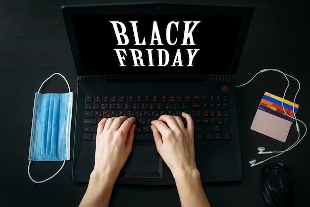 Black friday, venta promocional de letras en la pantalla del portátil. compra segura, pedidos de productos a través de internet.