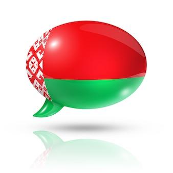 Bocadillo de diálogo de bandera de bielorrusia
