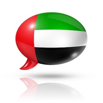Bocadillo de diálogo de la bandera de los emiratos árabes unidos