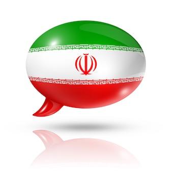 Bocadillo de diálogo de la bandera iraní