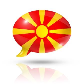 Bocadillo de diálogo de bandera macedonia