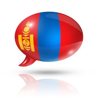 Bocadillo de diálogo de bandera de mongolia