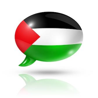Bocadillo de diálogo de la bandera palestina