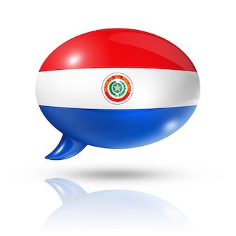 Bocadillo de diálogo de bandera paraguaya