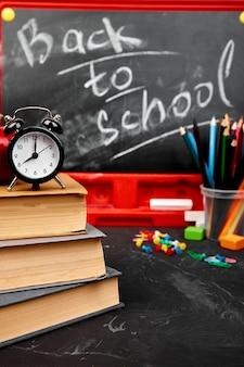 Bodegón con libros escolares, regreso a la escuela.