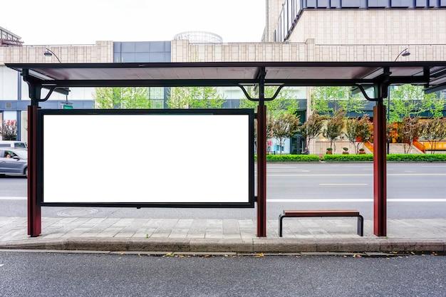 Caja de lámpara publicitaria de la estación