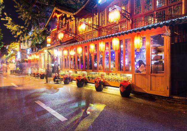 Calle del bar