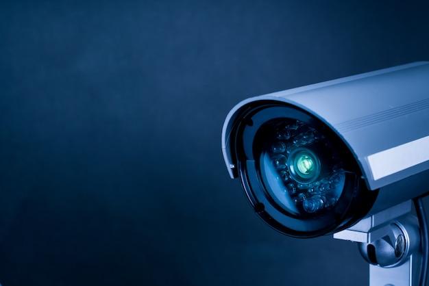 Cámara de seguridad cctv en línea para interiores