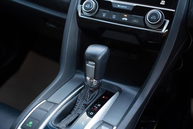 Cambio de marchas automático tipo de automóvil, más adecuado para funcionar a una velocidad de rotación relativamente alta.