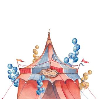 Carpa de circo acuarela con banderas, guirnaldas y globos de fiesta aislado sobre fondo blanco.