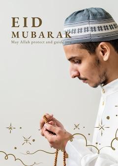 Cartel de eid mubarak con saludo.
