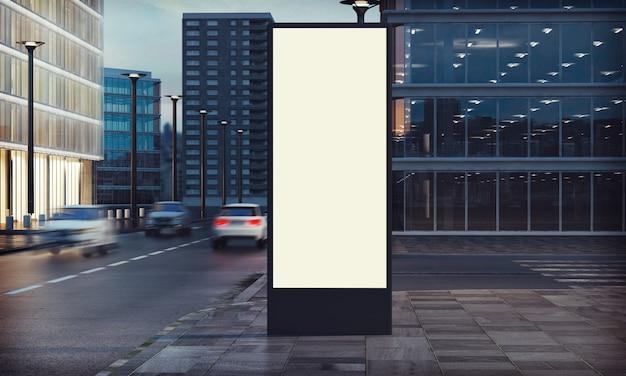 Cartelera publicitaria de la ciudad en la ciudad de noche
