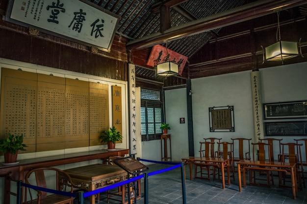 Casa antigua china