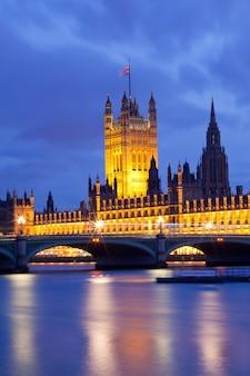 Casa del parlamento de londres