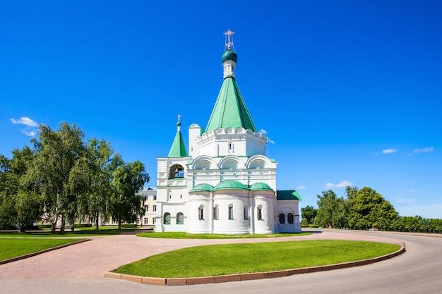 Catedral de miguel arcángel