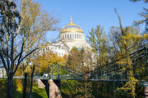 Catedral naval de san nicolás el taumaturgo kronstadt san petersburgo