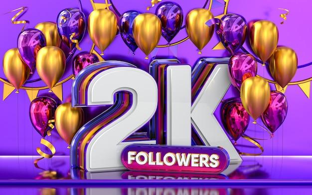 Celebración de 2k seguidores gracias banner de redes sociales con representación 3d de globos morados y dorados