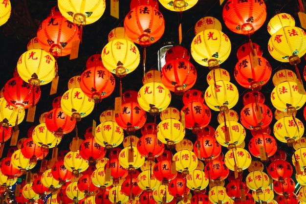 Celebración del festival chino de la linterna
