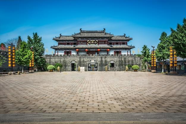 China edificio antiguo